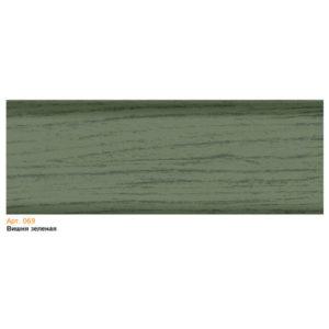 Плинтус напольный пластиковый T-plast, с кабель-каналом, 58х22x2500 мм. 069 Вишня зеленая / шт.