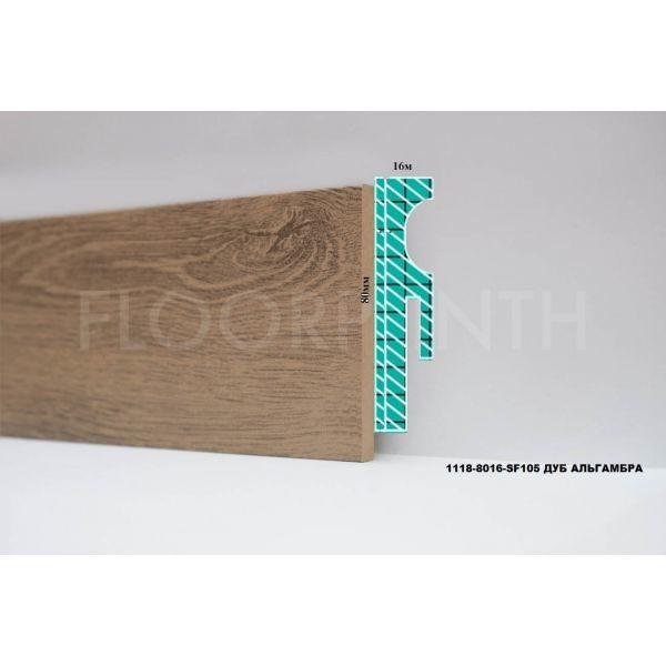 Плинтус МДФ Floorplinth 80x16x2070 SF105 Дуб Альгамбра / шт.