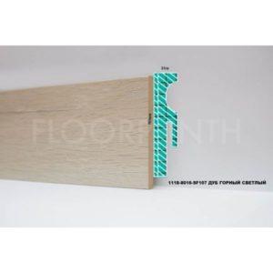 Плинтус МДФ Floorplinth 80x16x2070 SF107 Дуб Горный Светлый / шт.
