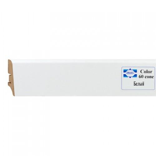 Плинтус МДФ Smartprofile Color cone 60 мм, Белый 2,4 м
