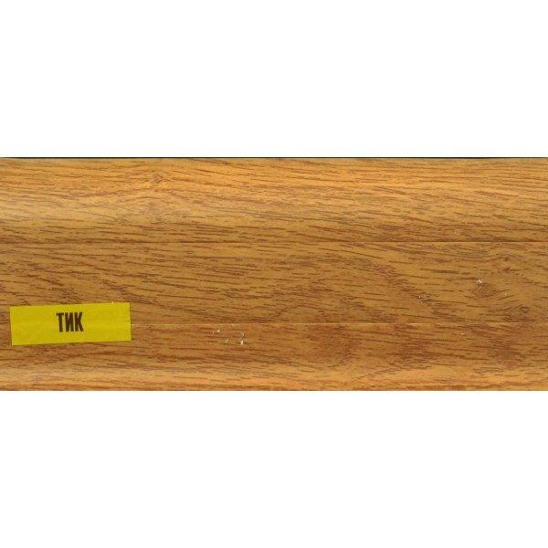 Напольный пластиковый плинтус пвх Идеал Комфорт к55 Тик 316 (ideal Comfort 55х22х2500 мм)