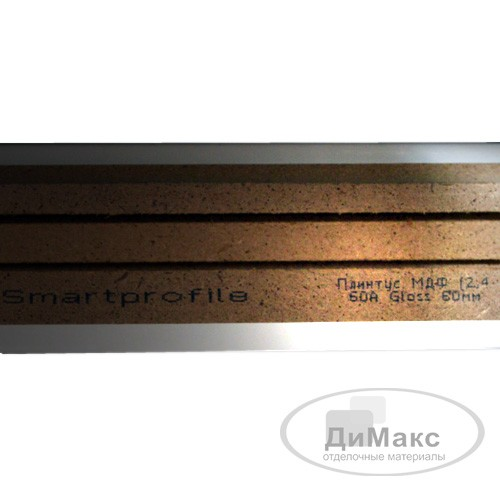 Плинтус МДФ Smartprofile Gloss 60 белый 2,4 м