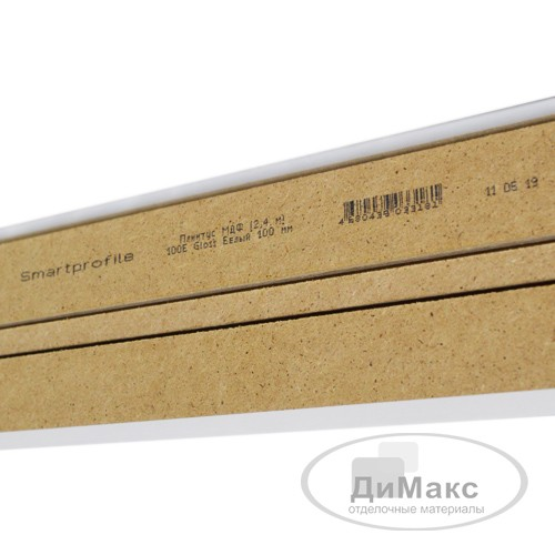 Плинтус МДФ Smartprofile Gloss 100Е белый 2,4 м